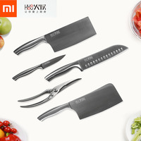 Xiaomi Original Knife Stainless Steel Blades Suit Kitchen High Color Values Sticking Knife Chopping With Tool