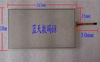 Original 7 Inch 165mm 100mm Touch Screen Car DVD GPS Navigation Screen Handwriting ZCR 1895R1
