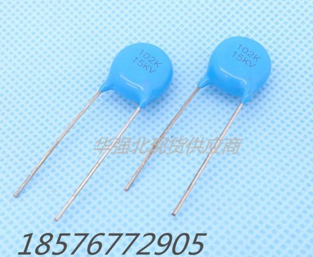 Керамические конденсаторы высокого напряжения 15kv102k 1000pf 1NF 15000v диаметр 13 мм 10 шт./лот