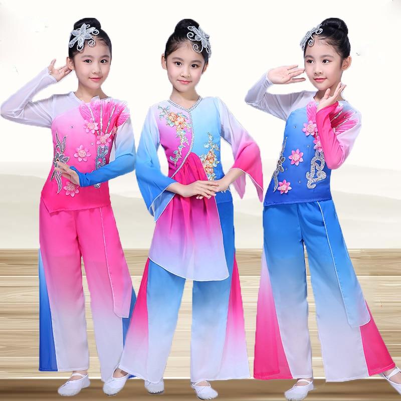 Ethnic Children's Classical Dance Performance Clothing Yangko Umbrella Dancing C