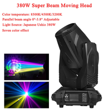 NEW High brightness 380W Super Beam Moving Head Light DMX512 Beam DJ Stage Lighting With For Concert Party KTV Disco Show