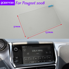 Car Styling 7 Inch GPS Navigation Screen Glass Protective Film Sticker For Peugeot 2008 Auto Accessories Control of LCD Screen