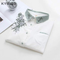 KYQIAO White Shirt 2017 Women Autumn Spring Elegant Japanese Style Long Sleeve Turn Down Collar Embroidery