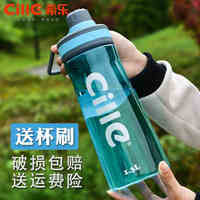 Cille Colorful Large Capacity Cup Plastic Space Cup Outside Sport Bottle Portable Handy Kettle Adult Student