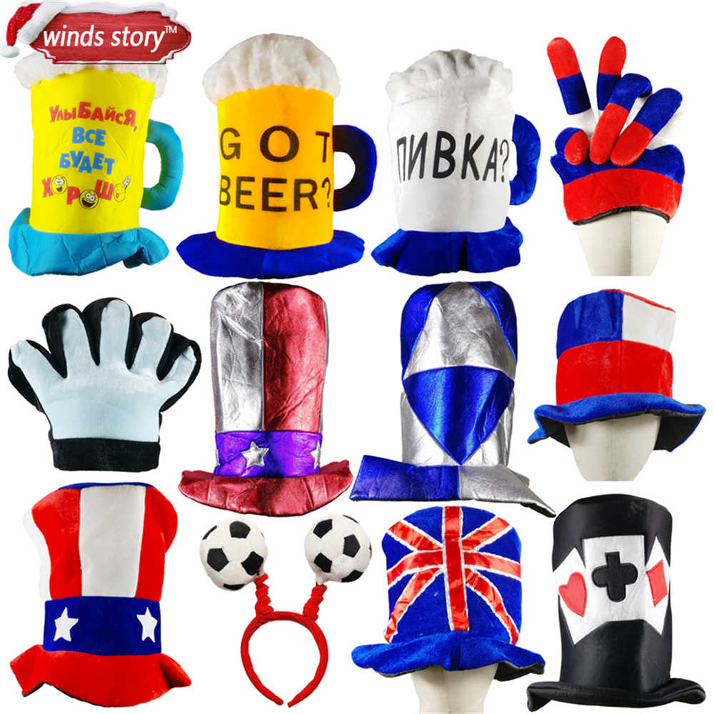 NEW 1pcs Mardi Gras Carnival Party Decoration cap hat masquerade show props Beer Mug Hat Football hat National celebration hat