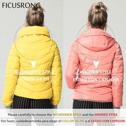 Z kapturem żółty kobiety jesień zima kurtka stanąć kołnierz bawełny wyściełane kobiet podstawowe kurtka odzież wierzchnia płaszcz chaqueta mujer FICUSRONG 5