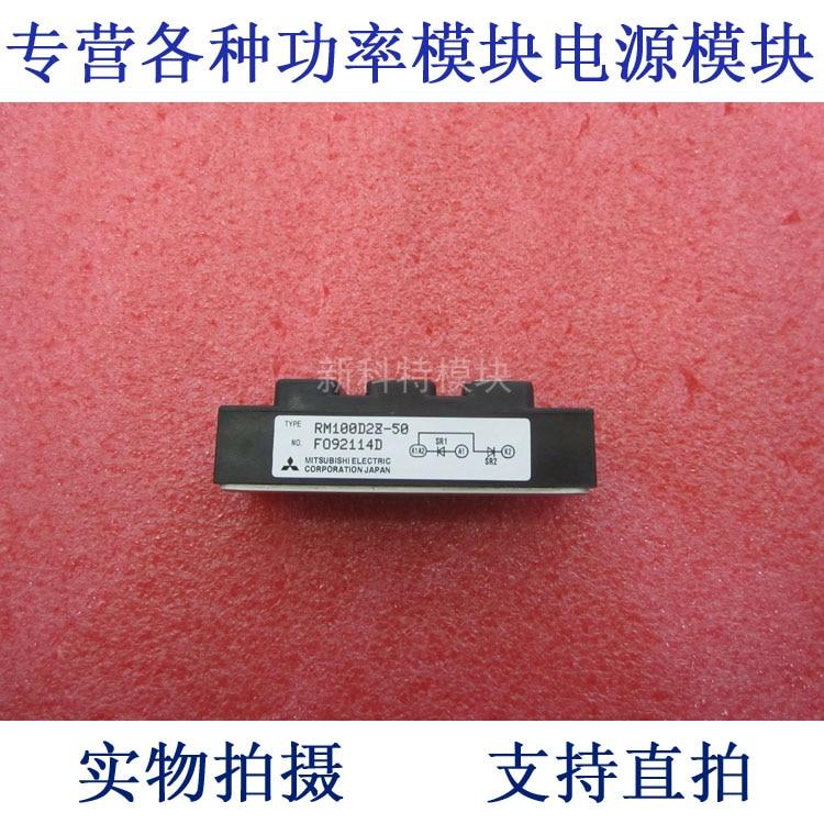 RM100D2Z-50RM100D2Z-50