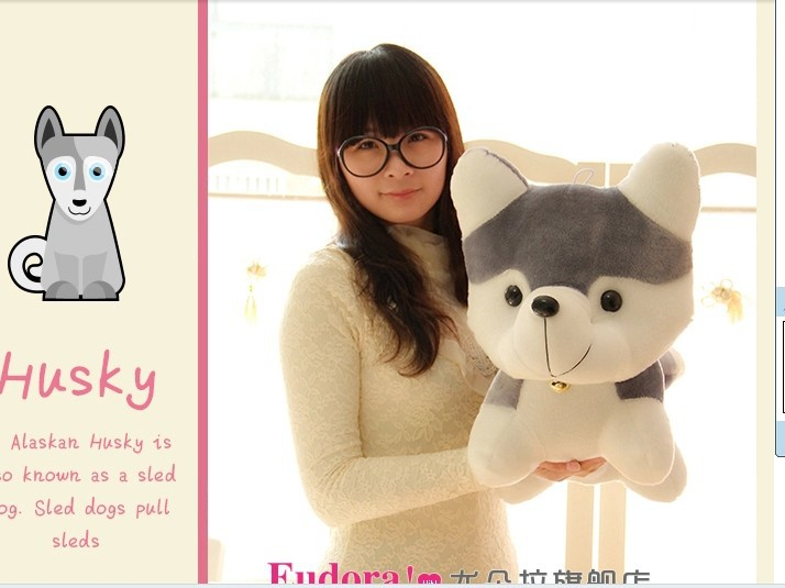 ФОТО stuffed animal lovely gray husky dog  plush toy about 75cm bell dog doll 29 inch toy d991