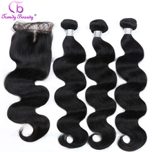 Trendy Beauty Brazilian body wave hair 3 bundles with 1 pcs closure Middle part human hair color 1B Non-remy hair can be dyed(China)