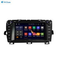 YESSUN Android Radio Car DVD Player For Toyota PRIUS 2009 2013 Stereo Radio Multimedia GPS Navigation