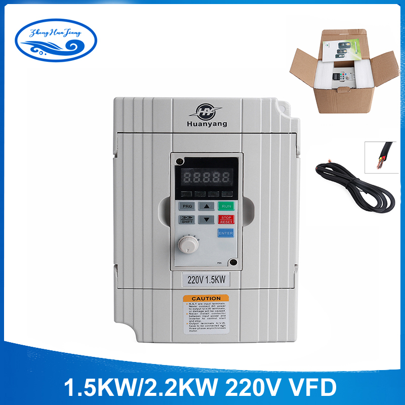 Free Shipping 220v 1.5kw/2.2KW Inveter VFD Frequency Converter Variable Frequency Drive Motor Speed ControlFree Shipping 220v 1.5kw/2.2KW Inveter VFD Frequency Converter Variable Frequency Drive Motor Speed Control