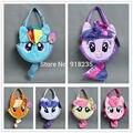 Frete grátis 6 estilos do painel de Twilight Sparkle Applejack Fluttershy Pinkie Pie raridade saco