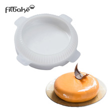 Eclipse Round Shaped One Set Flat Top and Rounded Sides Silicone Cake Molds Baking Pastry Tools
