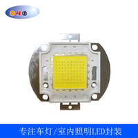 100W LED Integrated High Power Lamp Beads White Warm White 3500mA 32 34V 8000 9000LM 45