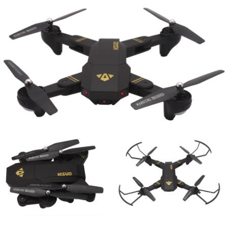 VISUO XS809HW Foldable Wifi FPV With 2MP 120 degree FOV Wide Angle Camera Altitude Hold G-sensor Mode RC Quadcopter RTF 2.4GHz hot aerial rc h37 quadcoptertracker foldable mini rc selfie drone with wifi fpv 720p camera g sensor altitude hold