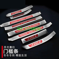 Car Styling So Cool Stainless Steel Entry Threshold Door Sill Scuff Plate For Mazda 3 Axela