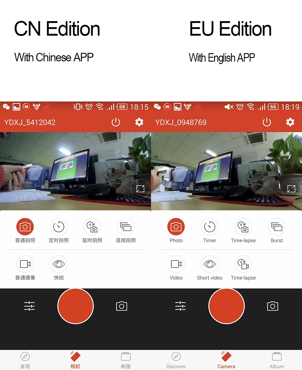 [International Edition]Original Xiaomi YI Action Camera Xiaoyi 1080P Sports Camera WiFi 3D Noise Reduction 16MP 60FPS Ambarella 27
