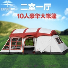 EUSEBIO 2 bedroom 1 living room 8 10 12 person anti rain family party base moving house hiking relief beach outdoor camping tent