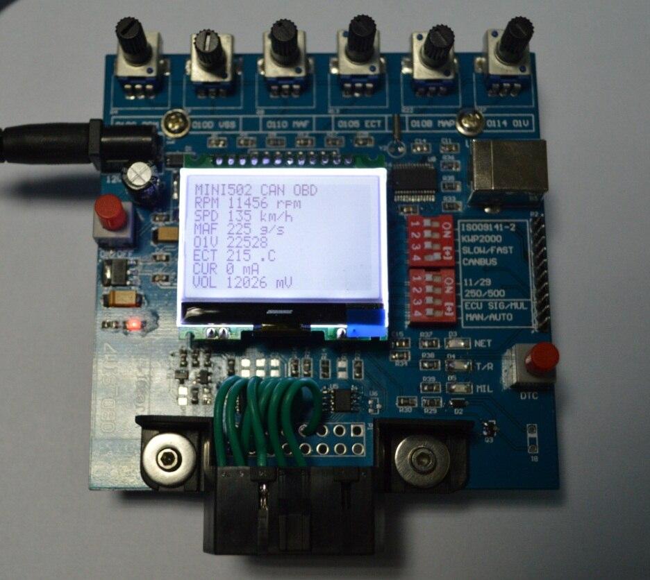 все цены на  OBD simulator J1939 simulator MINI version 502 current measurement ECU  онлайн