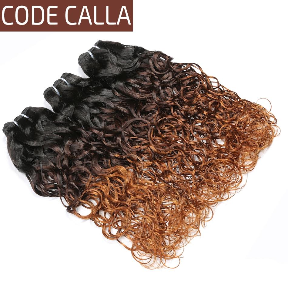 Code Calla Peruvian Water Wave Ombre Color 3 4 Bundles 100 Unprocessed Raw Virgin Human Hair