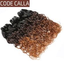 Код Калла Перуанский Водная Волна Ombre Цвет 3/4 Пучки 100% Необработанные Сырые Девственные Пучки Лучший!
