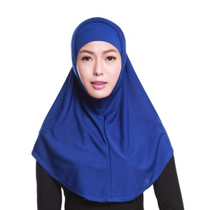 Image 4 - Women Muslim Sacrf Solid 2 Pieces Set Outer Scarf and Inner Cap Hijabs Muslim Islamic Scarf Scarves Solid Hijab Caps