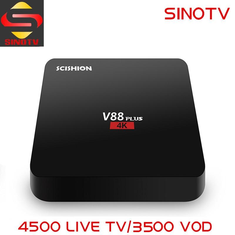 V88 PLUS UK IP TV Europe Arabic French HD IPTV Subscription Turkey Spain Portugal US Canada