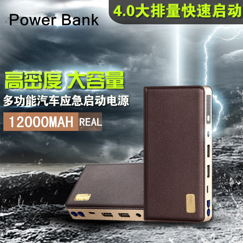 Newest Car Emergency Power Bank Fire Maker 12V Li-polymer 12000mAh Automobile Motorcycle Jump Leads Battery Starter with 2 USB pudini wb 12000m universal 2 5w 12000mah fold up li ion polymer solar power bank white black