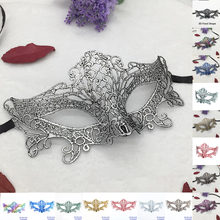 Fox Face Ladies Sexy Lace Masquerade Mask for Carnival Halloween Masquerade Half Face Ball Party Masks Fancy Dress Costume #30(China)