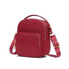 DHL Женская сумка через плечо высокое качество красная молния сумки через плечо