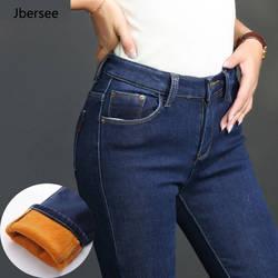 Осень Зима мама джинсы для женщин женские Высокая талия эластичные утолщенные теплые джинсы плюс размеры Длинные мотобрюки корейский