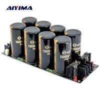 AIYIMA 120A مكبر للصوت المعدل تصفية طاقة إمداد مجلس عالية الطاقة مقوم ثنائي مرشح امدادات الطاقة مجلس 10000 فائق التوهج 125 فولت-في مكبر صوت من الأجهزة الإلكترونية الاستهلاكية على