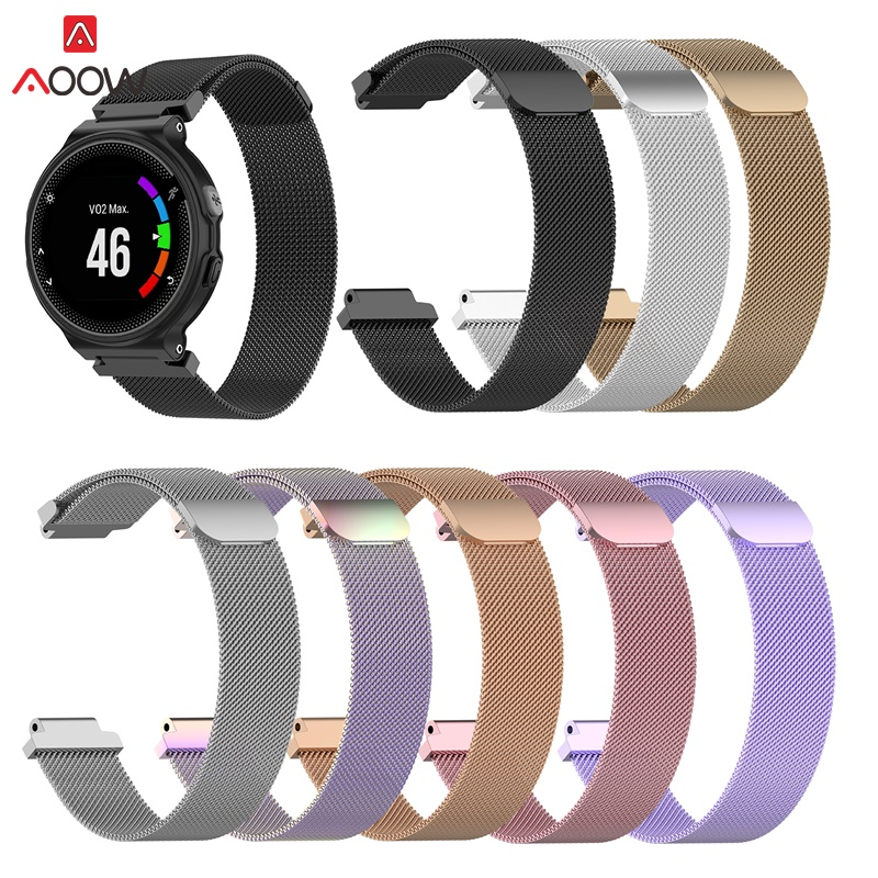 AOOW Milanese Loop <font><b>Magnetic</b></font> Metal Stainless Steel <font><b>Strap</b></font> for <font><b>Garmin</b></font> <font><b>Forerunner</b></font> 220/230/<font><b>235</b></font>/620/630/735 Watch Replacement Bands image
