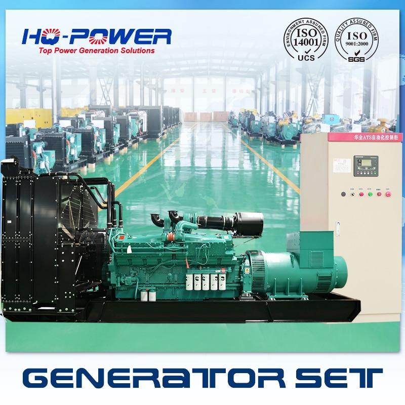 1 megawatt usa made engine diesel generator prices with high performance