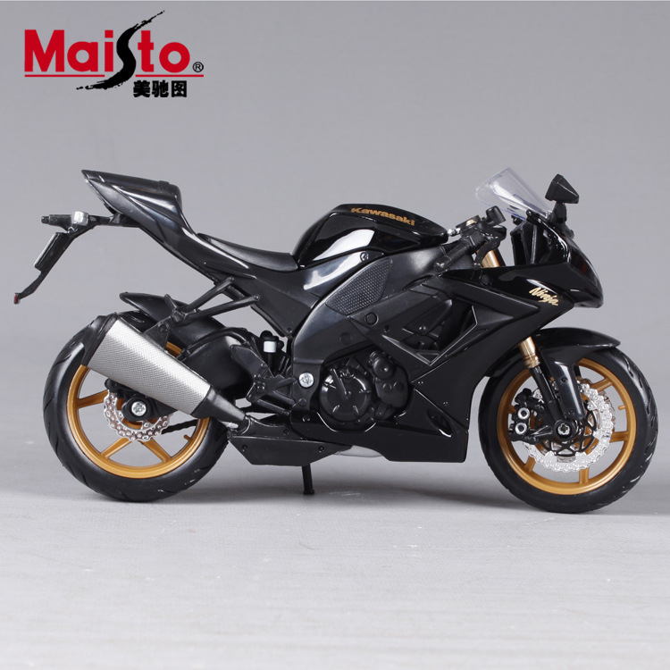compare prices on kawasaki race bike- online shopping/buy low