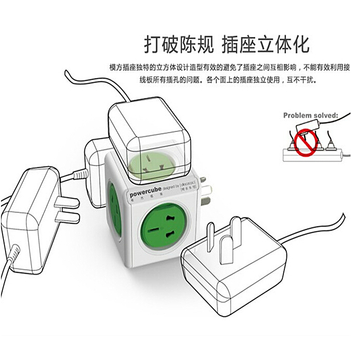 aliexpress com buy powercube square cube mold outlet power strip aliexpress com buy powercube square cube mold outlet power strip wiring board creative desktop wireless usb extension power strip from reliable strip