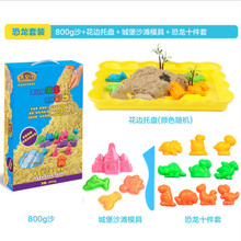 Colorful Modeling Clay Slime  Magic Sand Play Fun Little Toys Sculpts Castle Architecture Set
