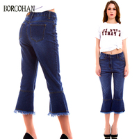 Women's jean flared trousers slim body high waist pants party sexy yk04