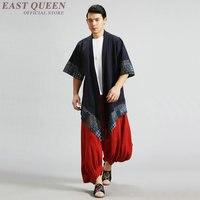 Традиционная китайская одежда для мужчин, китайский воротник-стойка, рубашка, блузка, ушу кунг-фу, одежда, китайская рубашка, топы KK2267