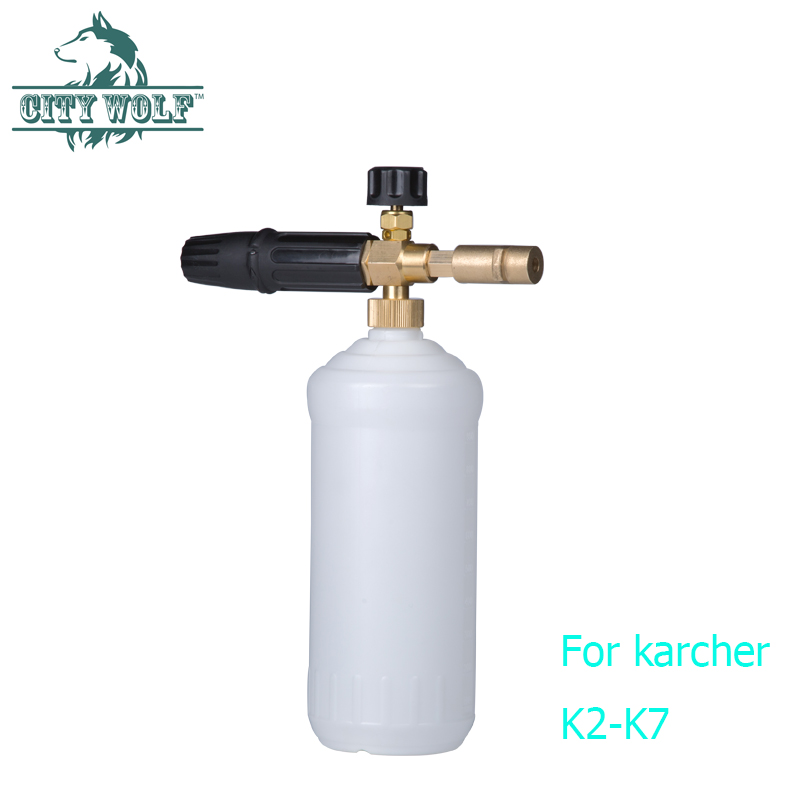 City Wolf car washer foam cannon brass snow foam lance deck foam soap bottle for Karcher high pressure washer