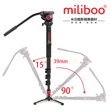 2017 miliboo MTT705A Professional  Aluminum Portable Camera Tripod with Hydraulic Head / monopod dslr stand free shipping
