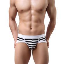 CharmDemon Men's Sexy Stripe Cotton Underwear shorts men underpants Soft  jy6