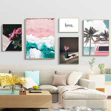 Seascape Print Picture Painting Poster Flower Canvas Beach Prints Nature Nordic Sea Unframed