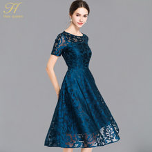 H han queen S-5XL Summer Lace Dress Work Casual Slim Fashion O-neck Sexy Hollow Out Dresses Women A-line Vintage Vestidos(China)
