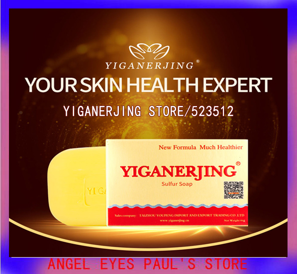 50PCS YIGANERJING Sulfur Soap Skin Conditions Effective Remove Psoriasis Eczema Peeling Treatment Anti Fungus Bubble Bath