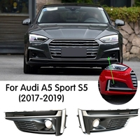 Black Front Fog Light Cover Grill Fog lamp Trim For Audi A5 sport S5 Sline 2017 2019 front Bumper Fog Light Lamp Racing Grille