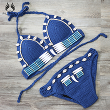 Knit Swimsuit Bikini