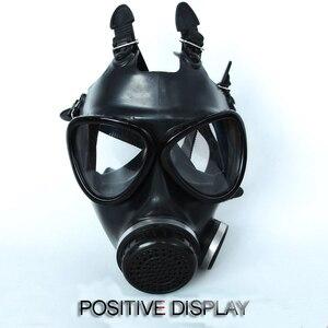 Image 2 - Полноразмерная маска 87 типов, невоенный респиратор, противогаз, Высококачественная Резиновая Защитная маска высокого разрешения, 4 токсичных газовых фильтра