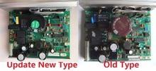 Freies Verschiffen ZYD5500 Motor Controller SHUA laufband SH 5511 motherboard steuer platine computer board steuerung
