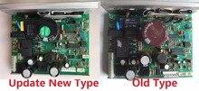 Ücretsiz kargo ZYD5500 Motor kontrolörü SHUA koşu bandı SH 5511 anakart kontrol devre bilgisayar kurulu kontrol panosu